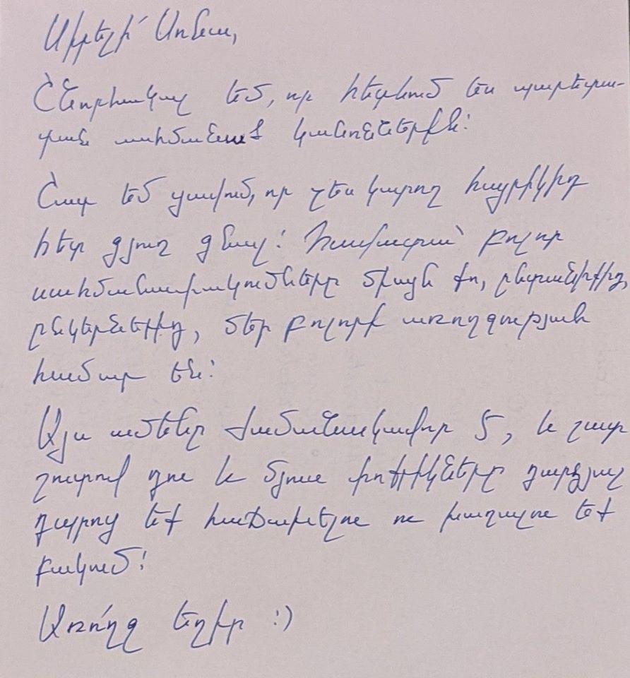 Պարետ Տիգրան Ավինյանը պատասխանում է փոքրիկ Սոնայի նամակին. ֆոտո
