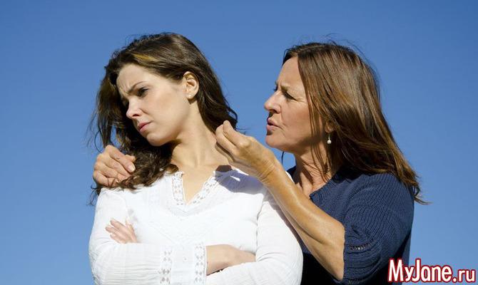 Взрослые дети и родители: причины плохих отношений - дети ...