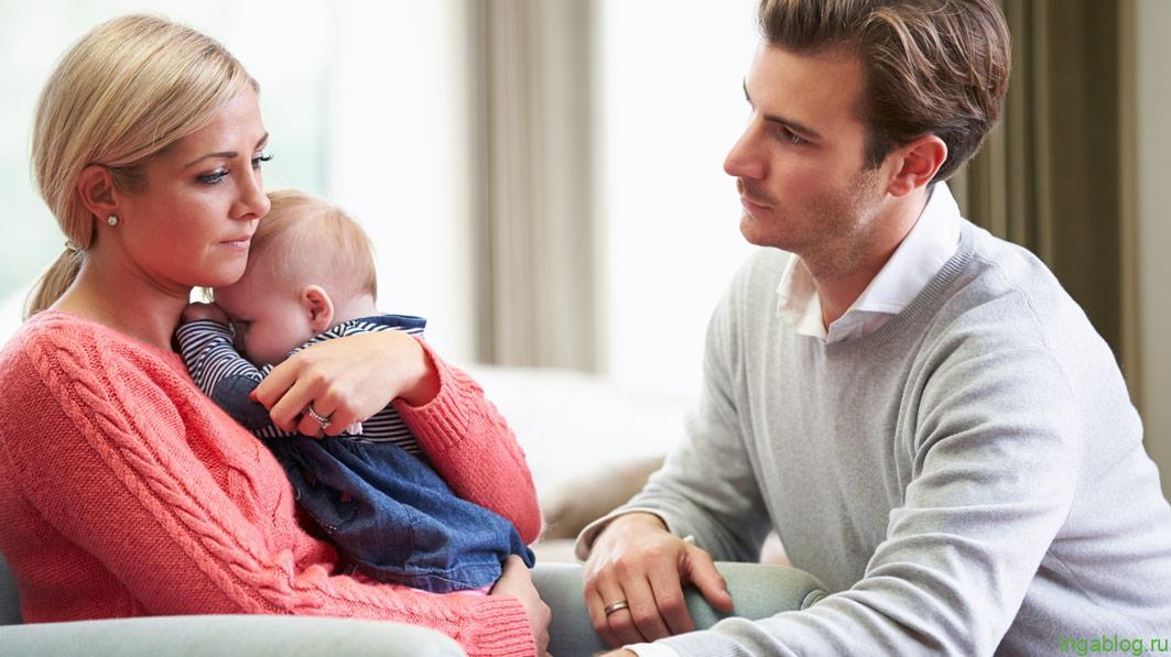 После рождения ребенка испортились отношения с мужем - 2 способа ...