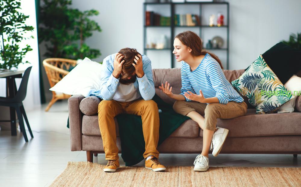 Почему возникают постоянные ссоры, конфликты в семье: что делать